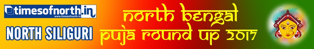 North Bengal Puja Round Up Header North Siliguri