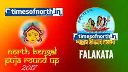 North Bengal Puja Round Up thumbnail Falakata
