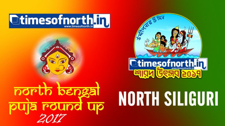North Bengal Puja Round Up thumbnail NS