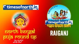 North Bengal Puja Round Up thumbnail Raiganj